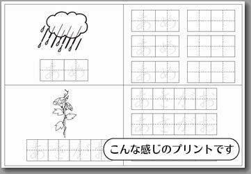 すべての講義 カタカナ 単語 : 平仮名単語練習プリント ...