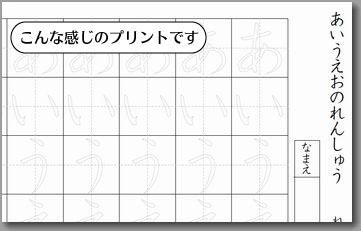 ひらがな・カタカナ練習 - NAVER ... : ひらがな 書き順 プリント : ひらがな